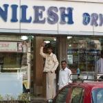 2012-02-17_Indien-2012_2363
