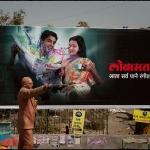 2012-02-24_Indien-2012_2545