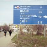 2013-04-20_1042_Transylvania_083
